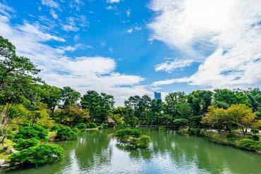 Khu vườn Shukkei en