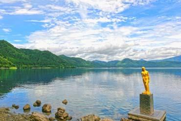 Hồ Tazawako