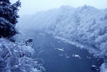 Abukuma River