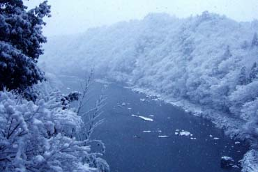 Sông Abukuma