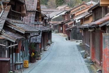 Fukiya Furusato Village / Desa Fukiya Furusato