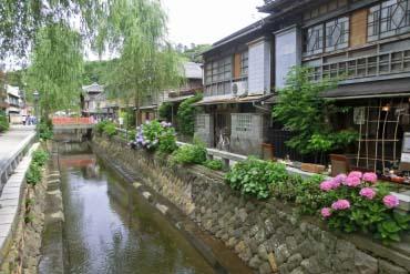 Perry Road(Shizuoka)