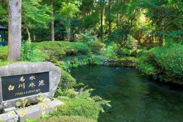 Nguồn nước Shirakawa