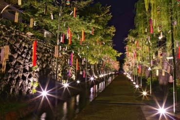 Kyo no Tanabata Festival