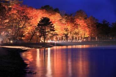 Asahigaoka Lakeside Park