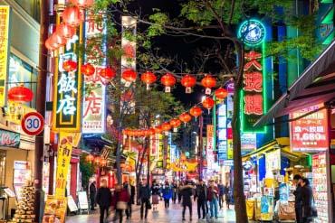 Yokohama China Town(Yokohama)