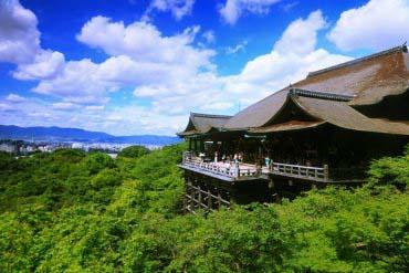 Chùa Kiyomizu-dera (Kyoto)