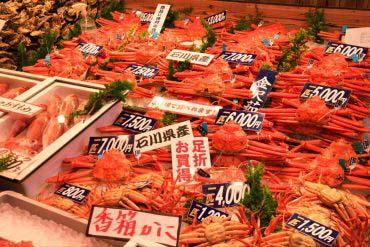 近江町市场
