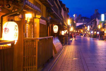 Phố cổ Gion(Kyoto)