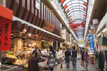 Chợ Kuromon Ichiba