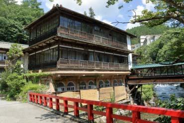 Shima Onsen (Hot Springs)