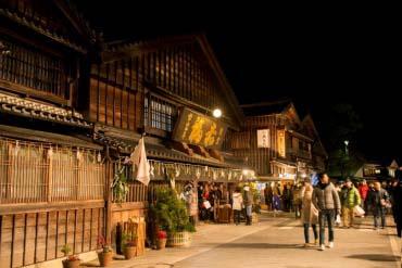Oharai Town(Mie)