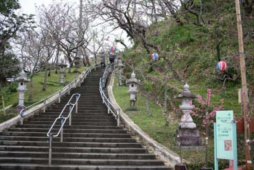 Nago Central Park(Okinawa)