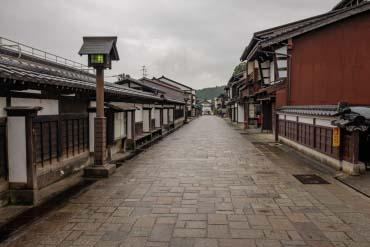 Lễ hội Kaze no Bon(Toyama · Kurobe · Tateyama)