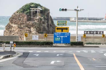 Inasa Beach (Shimane)