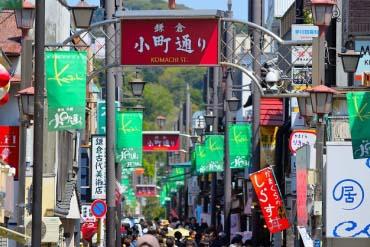 Đường Komachi