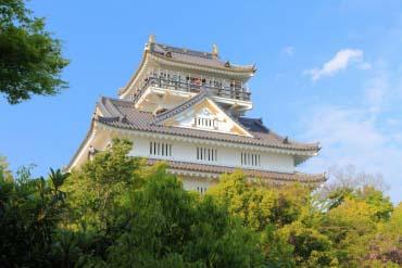 Thành Gifu