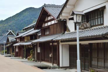 Wakasa Town / Kota Wakasa