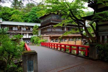 Shima Onsen (Hot Springs)(Gunma)