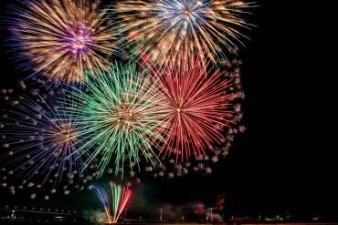 Yokkaichi Fireworks Festival