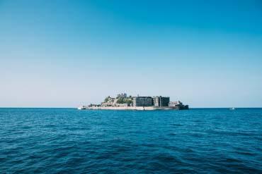 Đảo Gunkan  (Toshima)