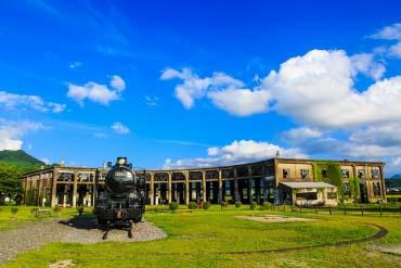 Khu nhà tròn Bungo Mori Roundhouse