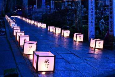 Koyasan Mandokuyoe (Candle Festival) (Wakayama)