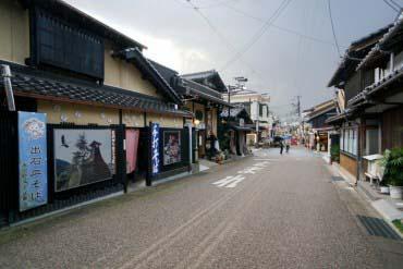 Izushi in Toyooka City(Hyogo & Kobe)