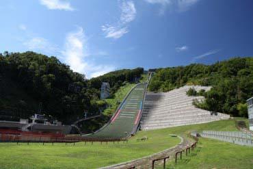 大倉山ジャンプ競技場(札幌・小樽)