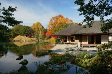 Yokokan Garden