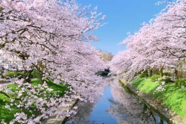 Matsukawa River