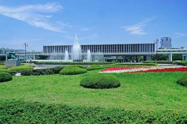 Bảo tàng Tưởng niệm Hòa bình Hiroshima