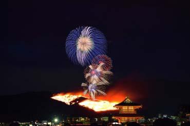 若草山烧山节(奈良)