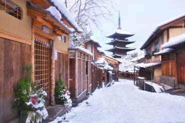 Hokanji Temple (Yasaka Pagoda)(Kyoto)