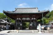Ishiyamadera Temple