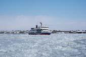 Những tảng băng trôi ở thành phố Abashiri
