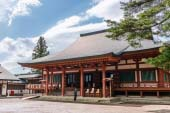 Chùa Motsu-ji