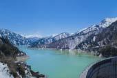 Kurobe Dam