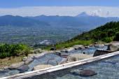Hottarakashi Onsen (Hot Springs)