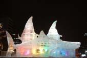札幌冰雪节