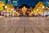 Nhà ga Tokyo