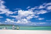 Bãi biển Hatenohama