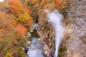 Thung lũng Kawamata gawa keikoku