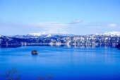 Hồ Mashu