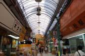 Chợ công cộng đầu tiên Makishi