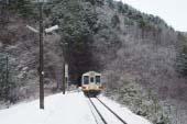 Đường sắt Sanriku