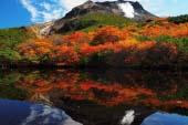 Núi Chausu