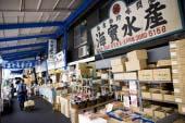 Chợ Tsukiji