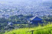 Núi Wakakusa