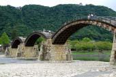 ခင္းတိုင္းတံတား